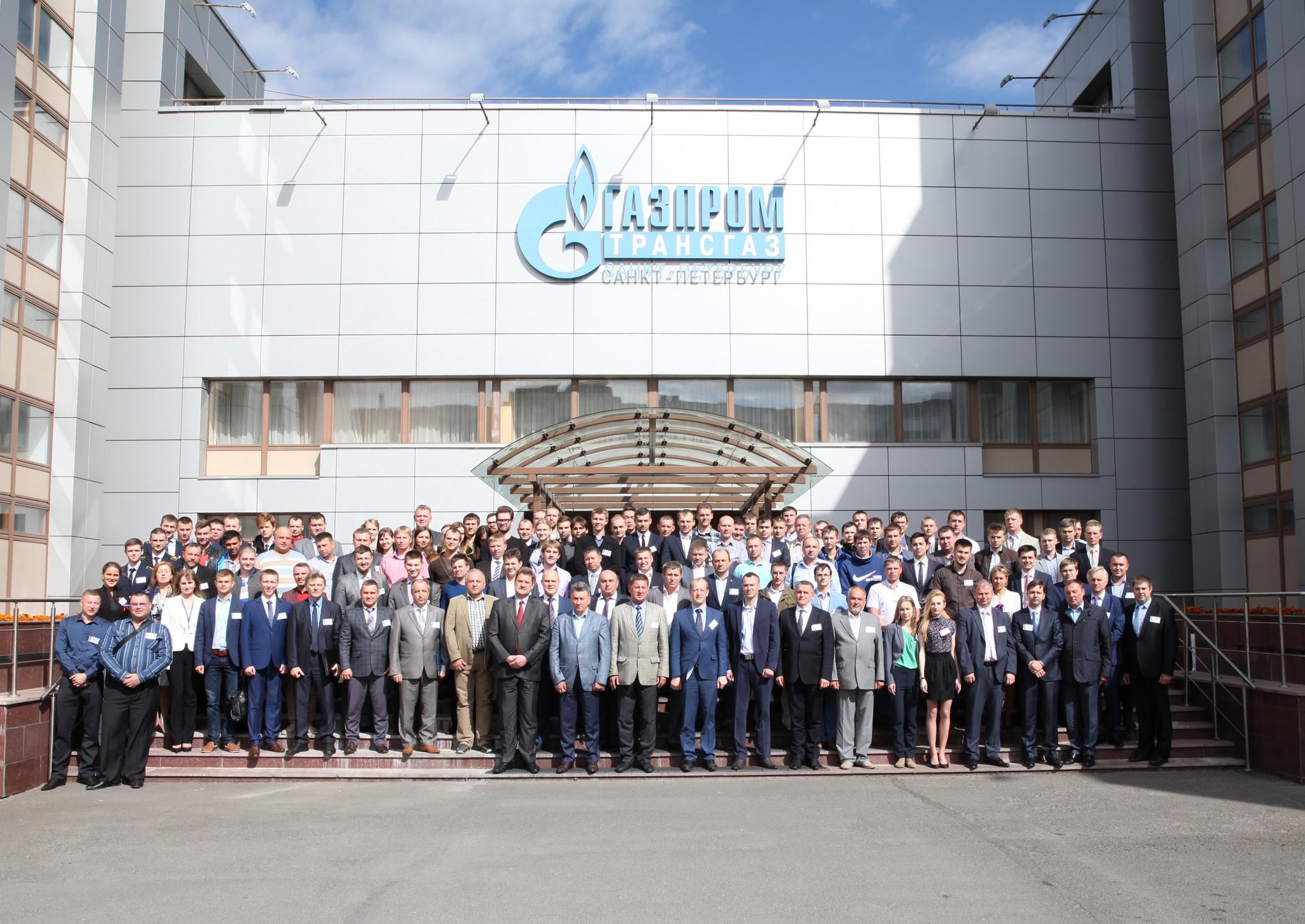 Газпром транс с петербург